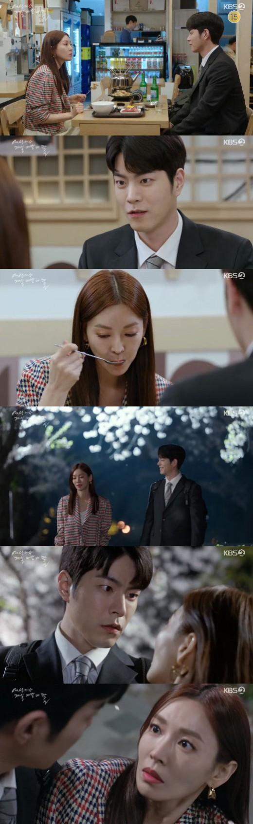 '세젤예' 직진남 홍종현 사랑 고백, 김소연 마음도 녹였다 '러브라인 활짝'