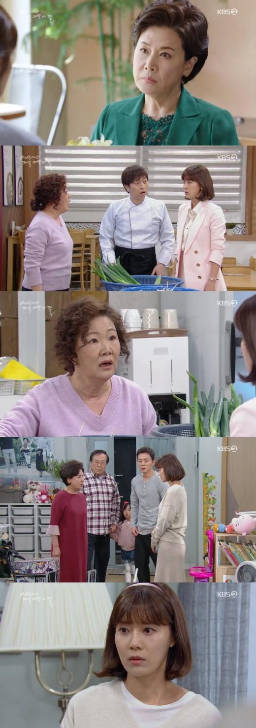 '세젤예' 김해숙 vs 유선, 모녀 갈등 최고조…자체 최고 시청률 32.1%