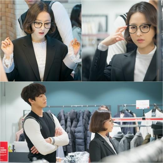 '어비스' 박보영, '뽀블리'의 새로운 매력을 기대해