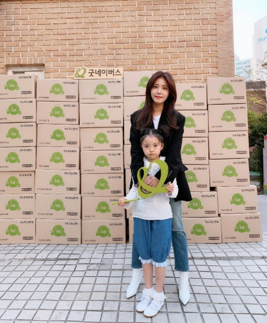 정시아, 한부모가족 위해 여성용품 기부 '뜻깊은 나눔'