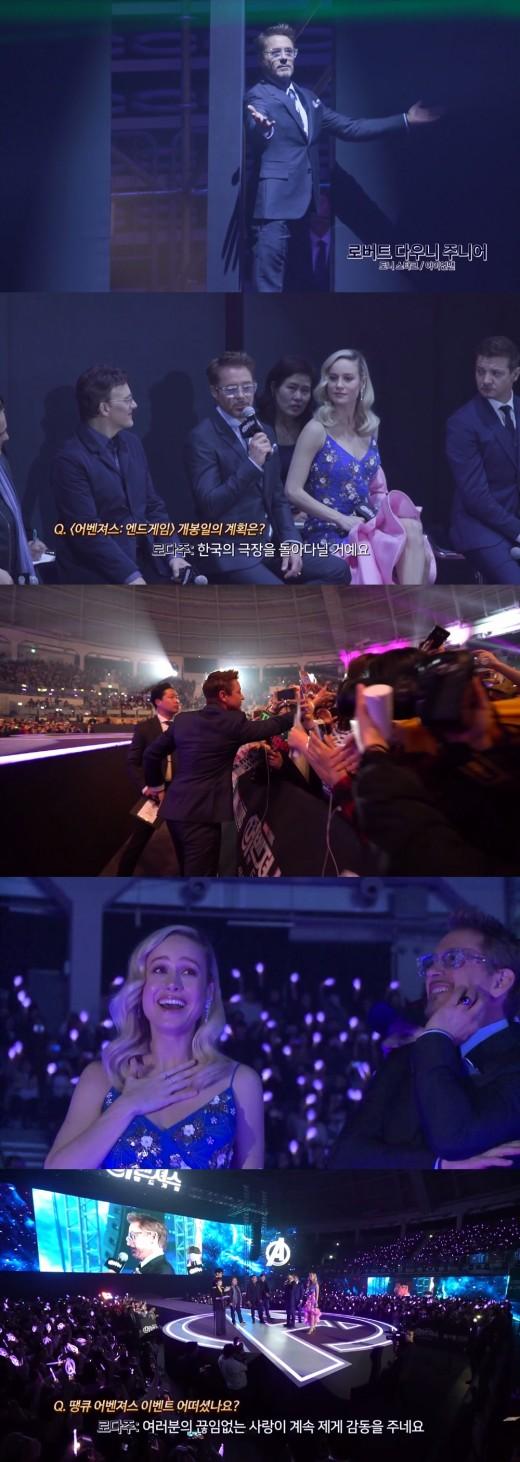 '어벤져스:엔드게임' 마블 관계자들도 놀란 韓팬 열정