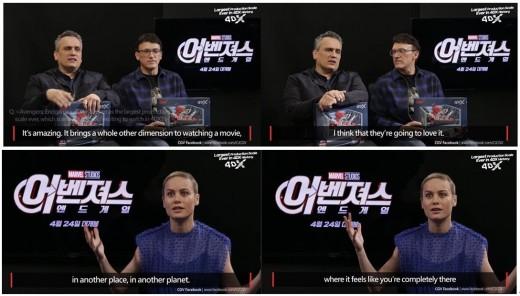 """'어벤져스:엔드게임' 감독 """"4DX, 영화 차원을 바꿔놨다"""""""