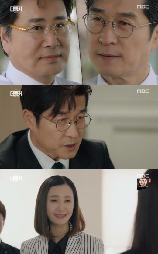 """'더 뱅커' 김상중, 유동근에 """"배후 당신인가"""" 도발+채시라 초고속 승진"""