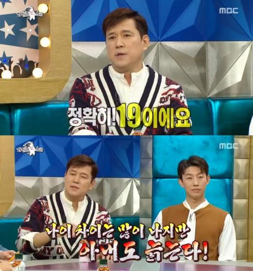 """'라디오스타' 변우민 """"아내 19살 연하, 장모님 11살 연상"""""""