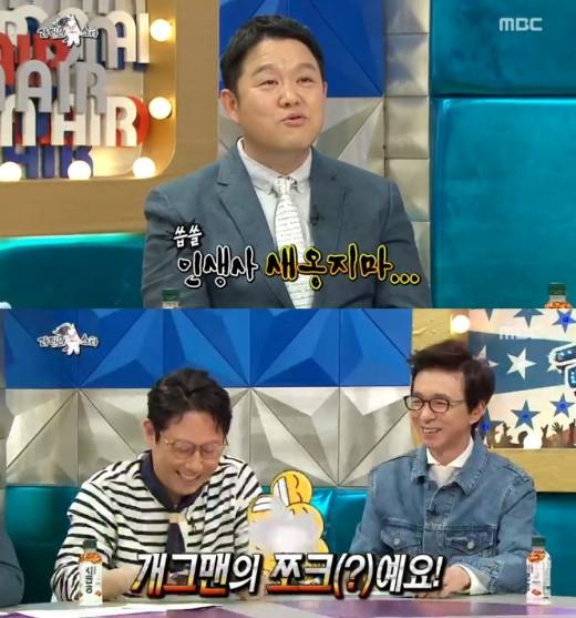 """'라디오스타' 김구라 """"전처 방송출연 죽어도 싫다고..선견지명"""""""
