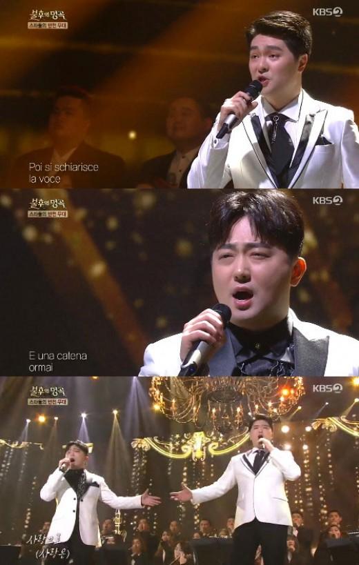 '불후의 명곡' 박현빈, 친형 박지수와 웅장한 성악무대 '눈물 왈칵'_이미지