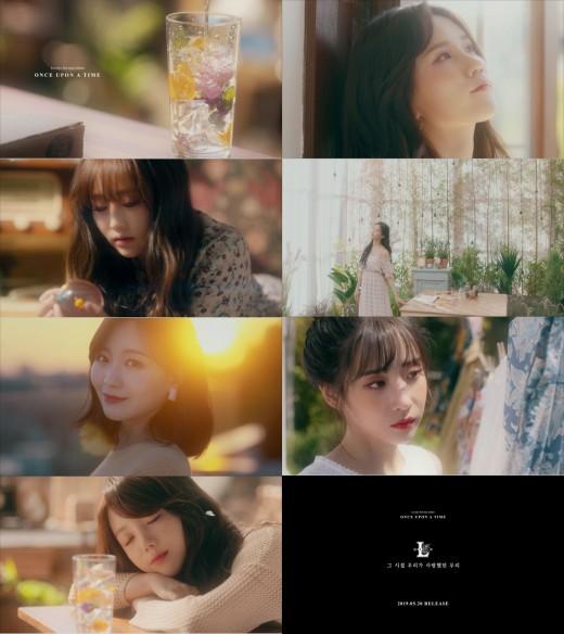러블리즈, 새 앨범 타이틀 곡명 공개…'그 시절 우리가 사랑했던 우리'