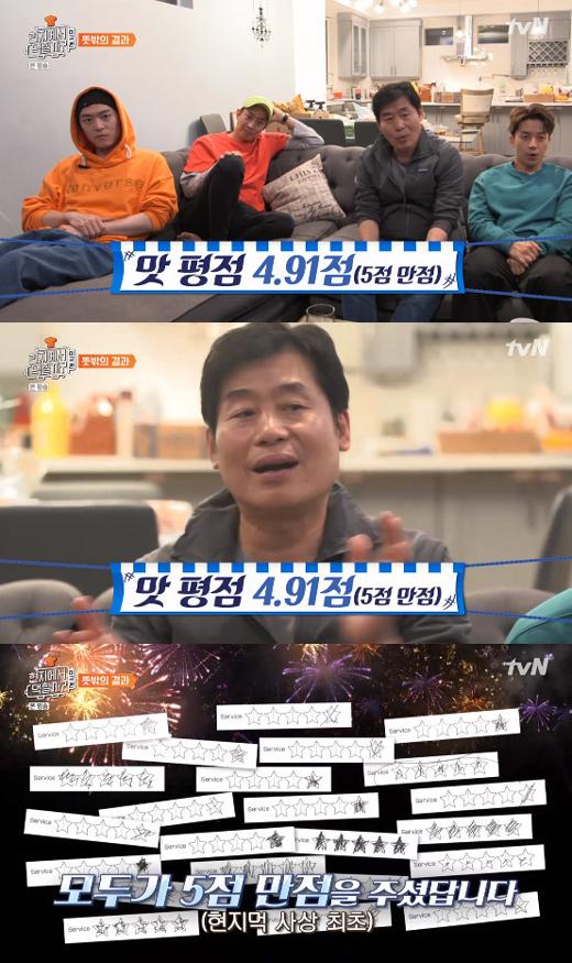 '현지먹3' 美 사로잡은 '연복이 두 마리 치킨', 사상 최고 성적표_이미지
