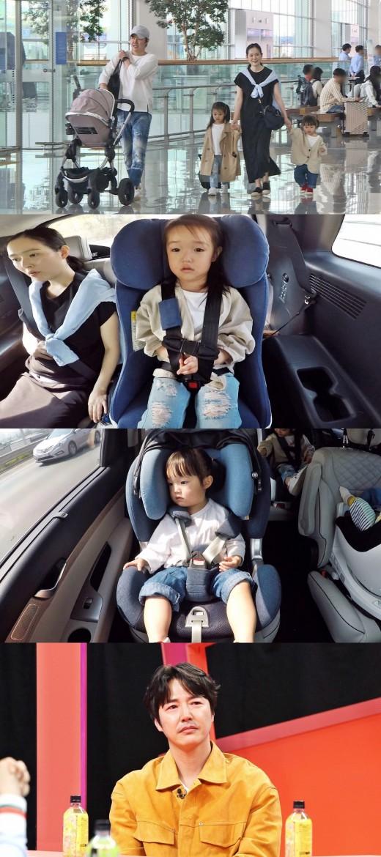 '동상이몽2' 윤상현♥메이비, '양은상현' 폭발에 첫 부부싸움→울컥