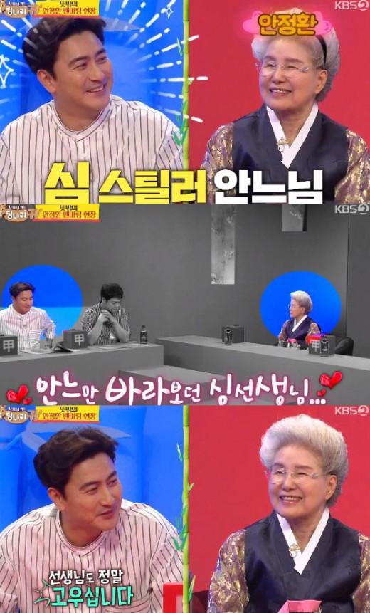"""'사장님 귀는 당나귀 귀' 심영순, 안정환 출연에 애정폭발 """"너무 잘생겼다"""""""