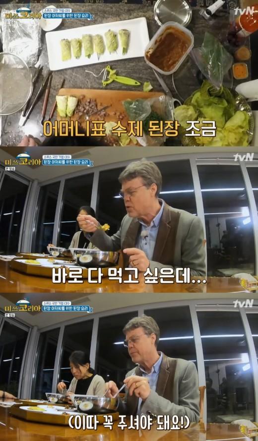 '미쓰코리아' 된장아저씨 칼뮐러, 한식 밥상에 감격→폭풍먹방
