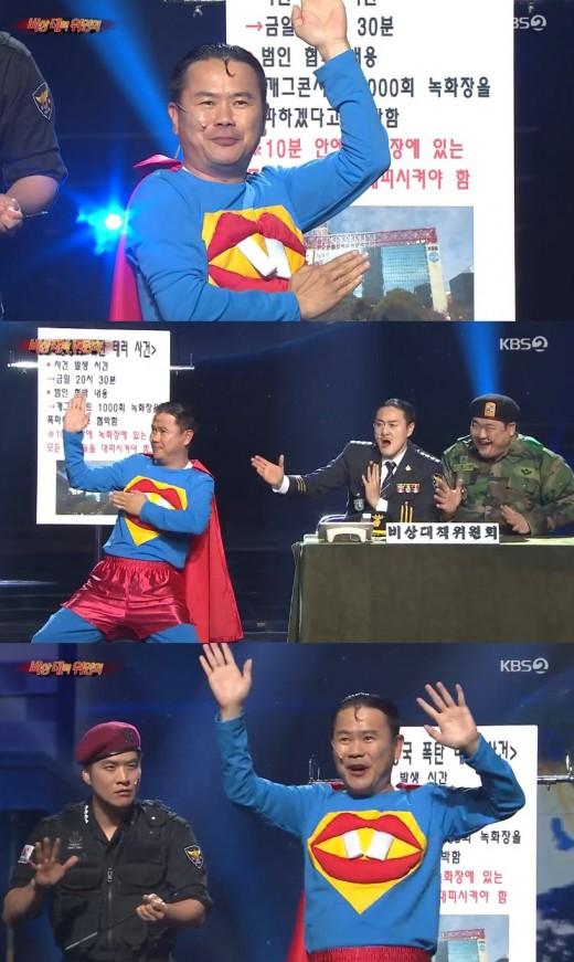 '개콘' 김원효X김준현X송병철, 그 시절 유행어의 묘미(ft.수다맨 강성범)