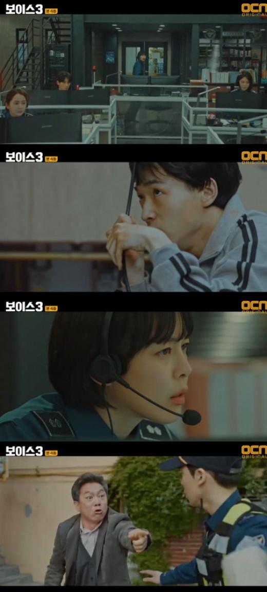 """'보이스3' 이하나X이진욱, 보육원 원장 이중행각 눈치챘다 """"아이 위험"""""""