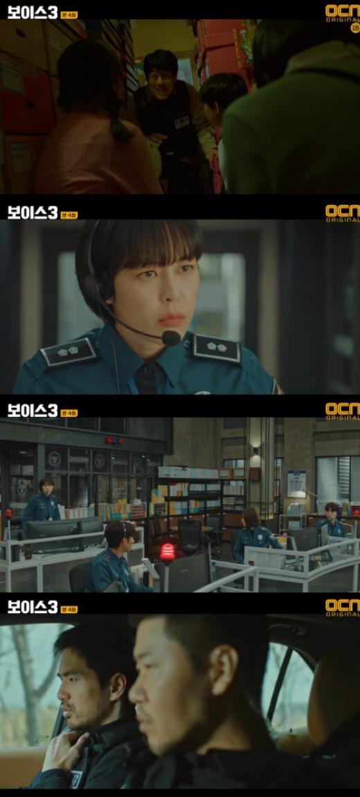 """'보이스3' 이진욱, 끔찍한 아동학대 사건에 분노 """"공범 따로있다"""""""
