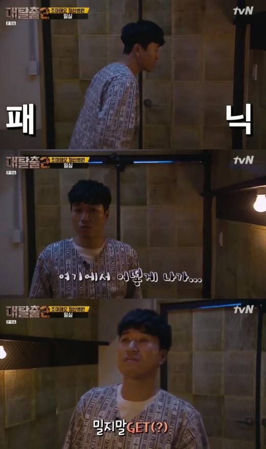 '대탈출' 김종민, 밀실 감금에 패닉... 악귀에 몸 빼앗기나?