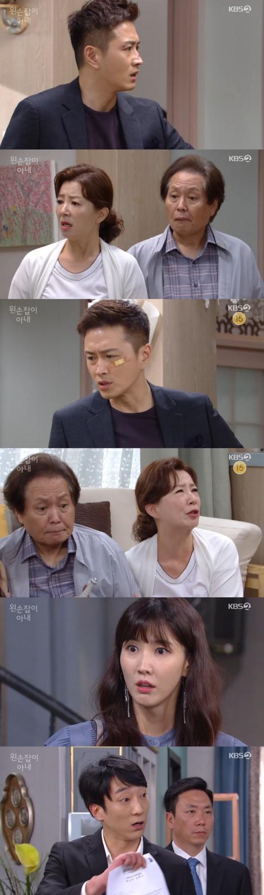 '왼손잡이 아내' 이수경, 사칭혐의로 고소당했다... 최재성과 전면전