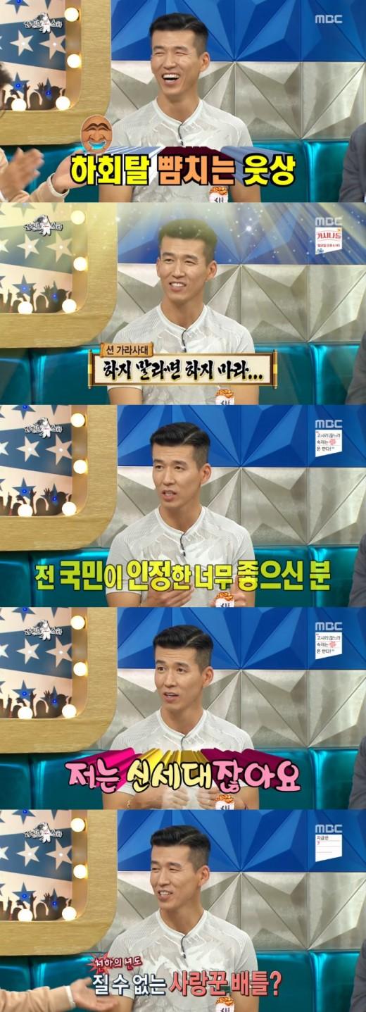 """'라디오스타' 션 """"최수종 선배님, 좋은 분…내가 가야할 길"""""""
