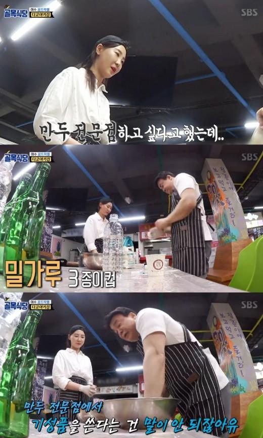 """'골목식당' 다코야키집, 만두집으로 업종변경... 만두전문점에서 기성품을 """"쓴웃음"""""""