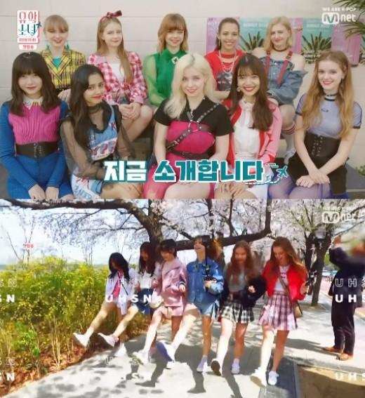 첫방 '유학소녀', 케이팝·케이컬처의 저력…#BTS #샤이니 #양념치킨 #프듀48