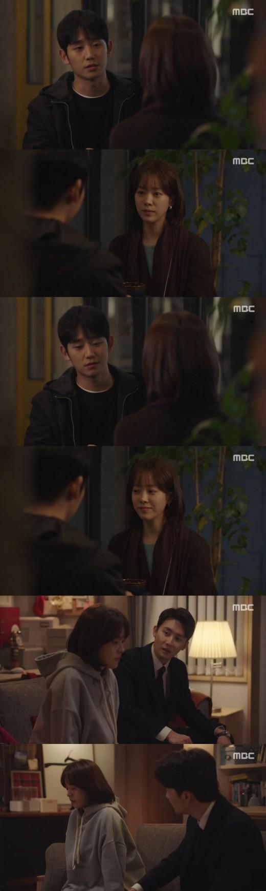'봄밤' 남친도 아들도 막을 수 없었던 정해인♥한지민의 운명