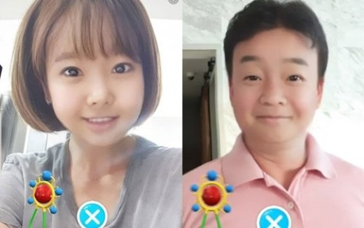 소유진♥백종원→수지, 너도나도 아기어플 인증재미