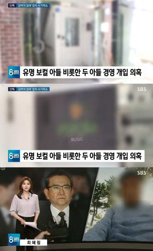 """'잔나비'의 잔혹한 추락…학폭 이어 접대父 의혹→소속사 """"사실무근"""" _이미지2"""