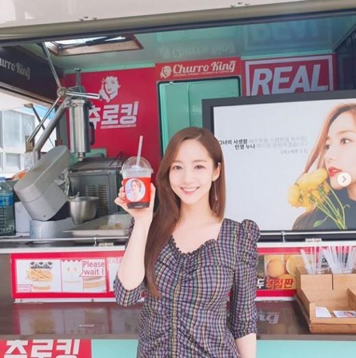 """""""멋있고 귀엽고""""…박민영, 엑소 세훈에 감사 인사"""