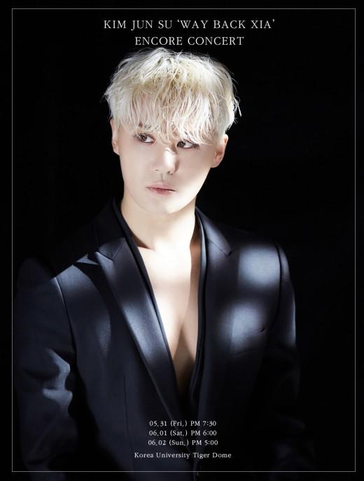 김준수, 31일(오늘) 서울 앙코르 콘서트 개막…돌아온 '공연킹'