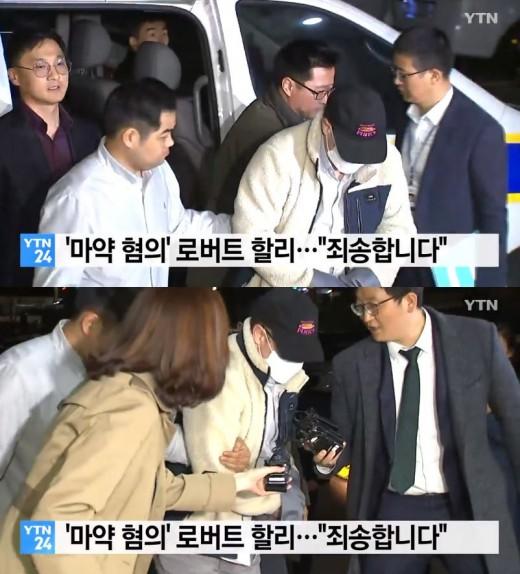 """'마약 혐의' 로버트 할리, 동성애 의혹…""""男연인과 함께 투약"""" _이미지"""