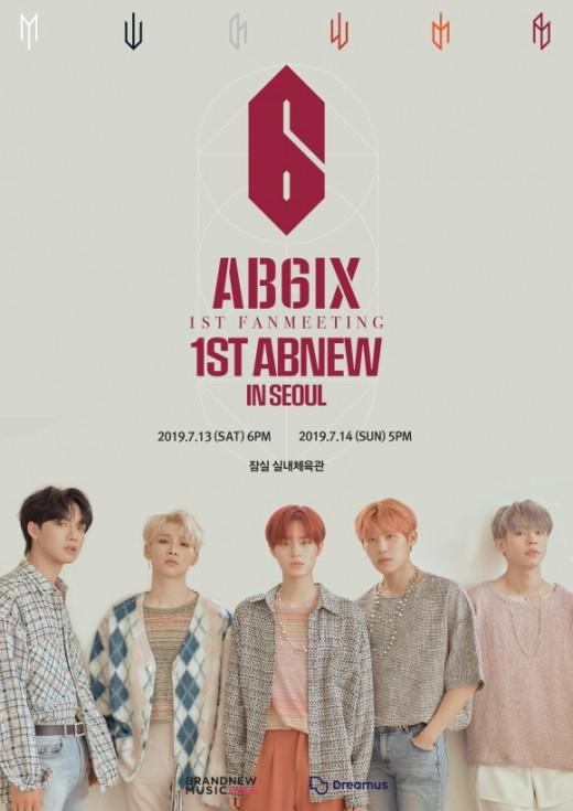 1만 1천 집합…AB6IX, 예사롭지 않은 데뷔