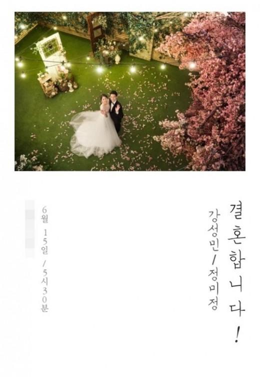 """'15일 결혼' 강태성♥정아라, 청첩장 공개…""""서로의 영원""""_이미지"""