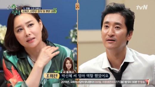 """'물오른식탁' 조희선 디자이너 """"과거 배우 활동, '천국의계단' 박신혜母 역할"""""""