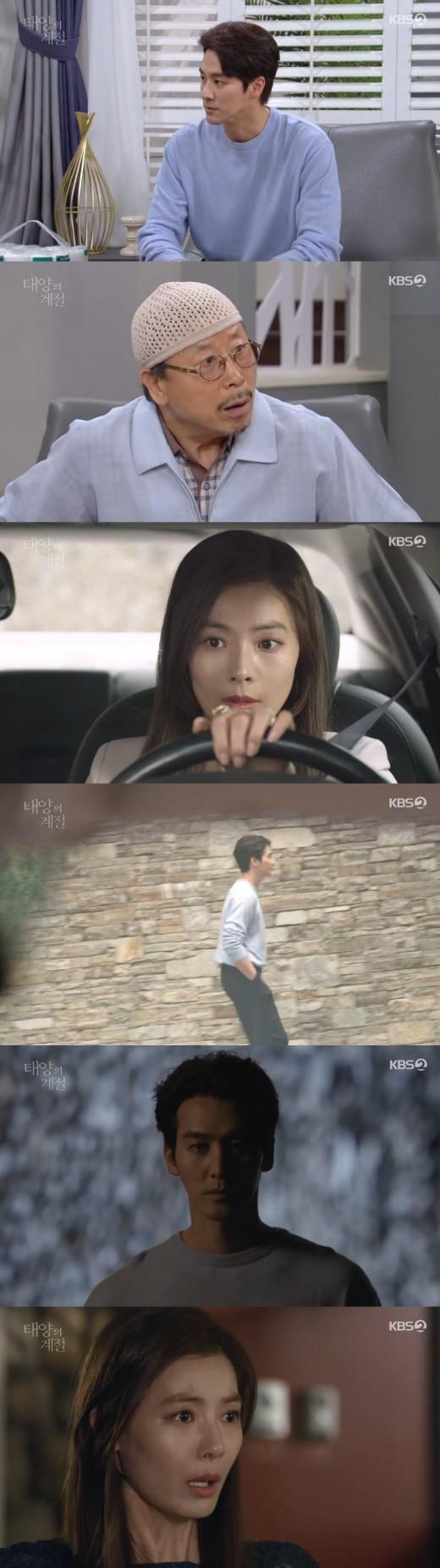 """'태양의 계절' 윤소이, 죽은 줄 알았던 오창석과 재회 """"충격"""""""