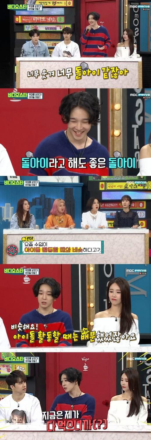'비스' 남태현, 양다리 논란에도 통편집 X→남우현·켄·린지, 솔직매력 방출