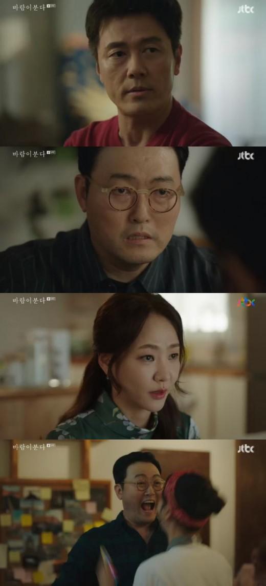 '바람이분다' 감우성, 이준혁 결혼식 불참 결정→윤지혜 부탁에 마음 바꿨다
