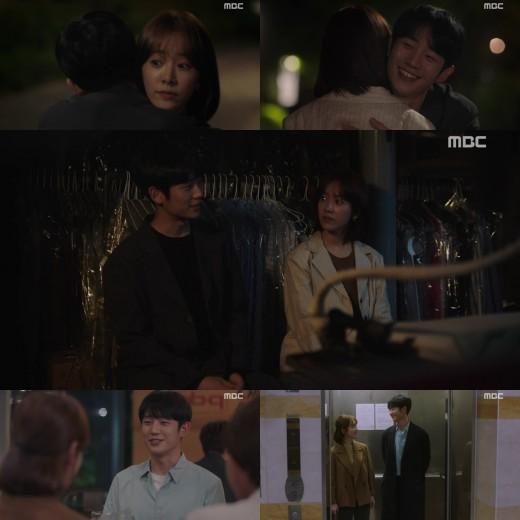 '봄밤' 한지민♥정해인, 응원으로 더 깊어진 로맨스…위기도 계속