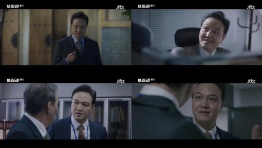 '보좌관' 정웅인 권모술수+처세술 通했다..여의도 입성
