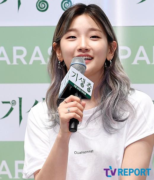 박소담 '신비로운 무쌍 매력'