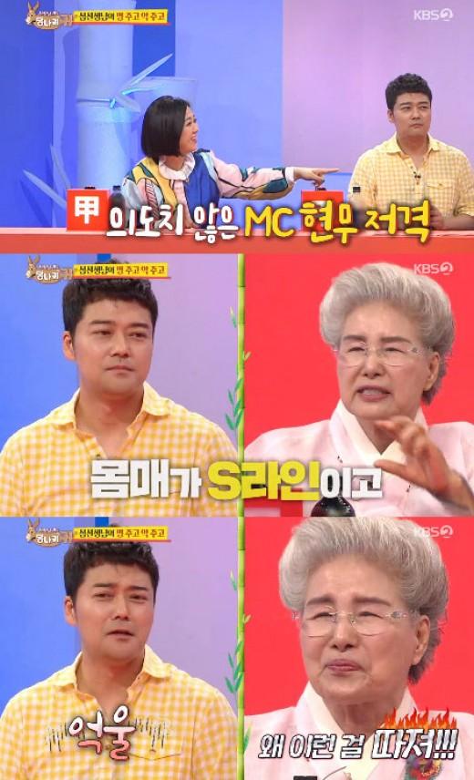 """'당나귀 귀' 심영순, 미혼 MC 전현무에 """"예쁜 얼굴, S라인 소용없어"""""""