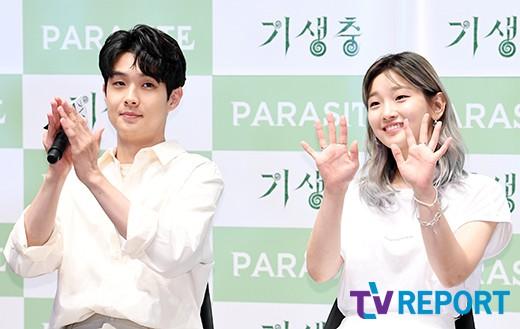 최우식-박소담 '훈훈한 남매'