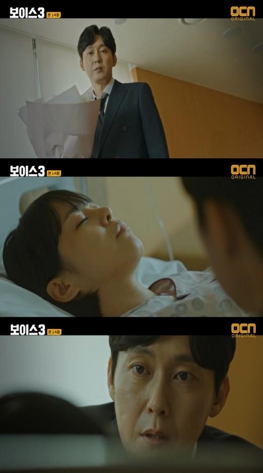 '보이스3' 박병은, 이하나 병실 찾아 '이진욱 살해 예고'