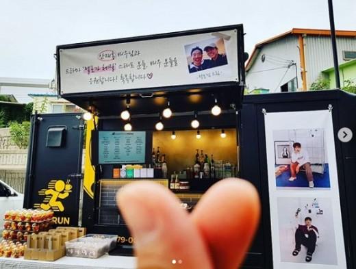 안재홍X박보검, '응팔' 우정은 영원하리_이미지