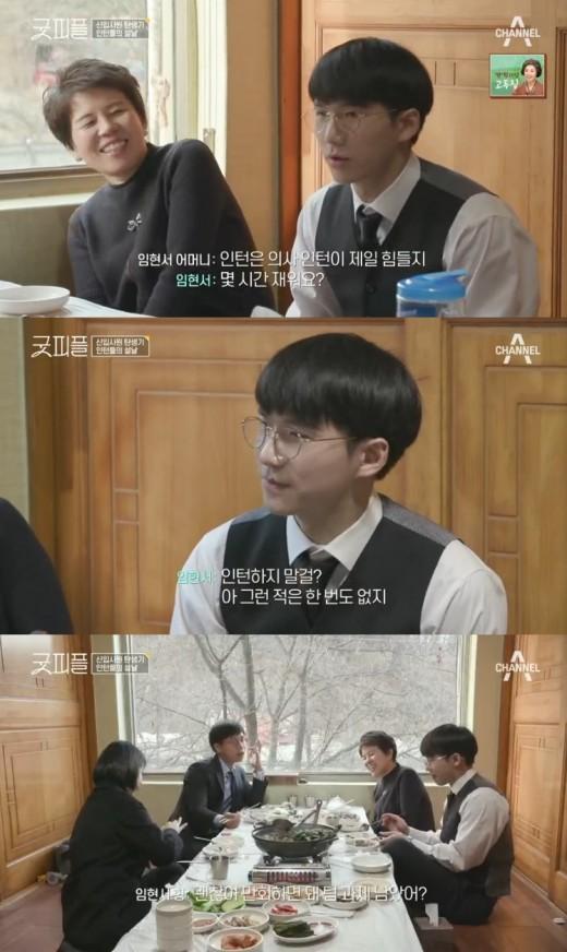 """'굿피플' 임현서 """"변호사 인턴 힘들지 않다…후회 NO""""_이미지"""