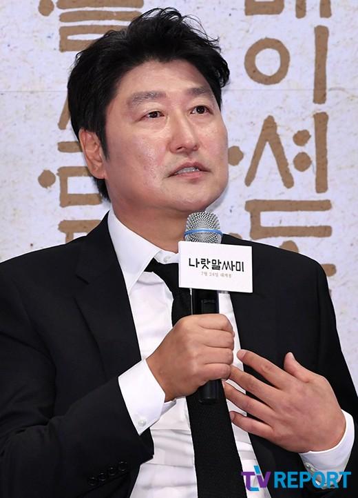 """'나랏말싸미' 송강호 """"천도재 촬영날 부친상..슬픈 운명"""""""
