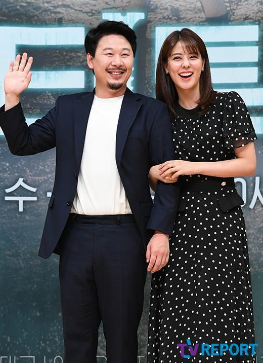 정강희-후지이 미나 '아이 신나'