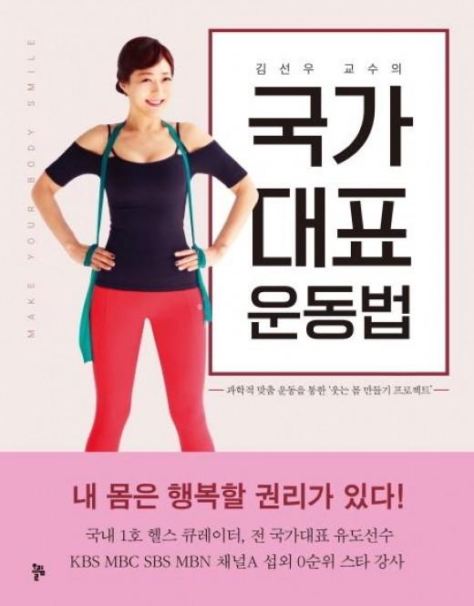 방송인 김선우, 권영찬닷컴 합류