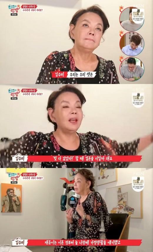 """'최고의 한방' 김수미 """"이상민 빚 다 갚으면 결혼 시킬 생각"""""""