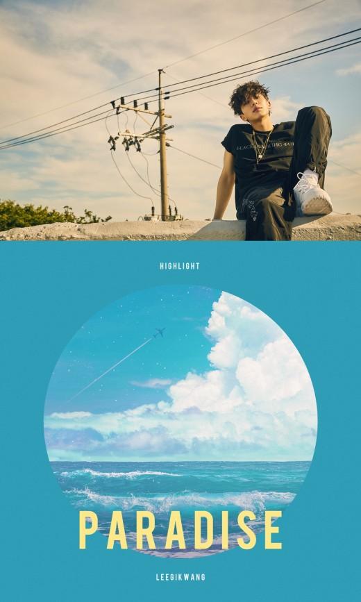 이기광, 신곡 '파라다이스' 깜짝 공개…군 복무 중에도 팬♥ing
