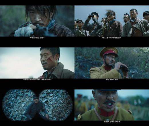 '봉오동 전투' 모두가 함께한 독립군 첫 승리의 감동