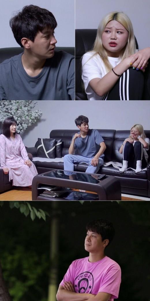 '살림남2' 김승현X김수빈 부녀갈등…딸 방에서 라이터 발견
